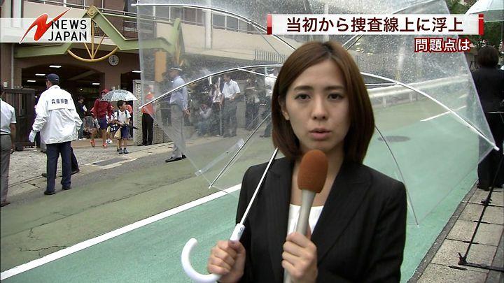 tsubakihara20140924_15.jpg