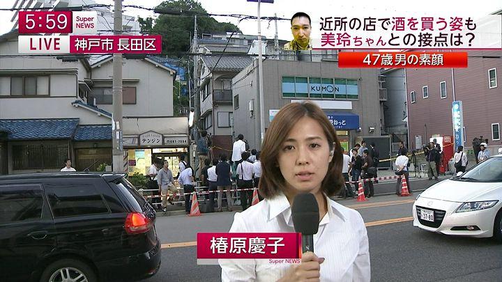 tsubakihara20140925_11.jpg