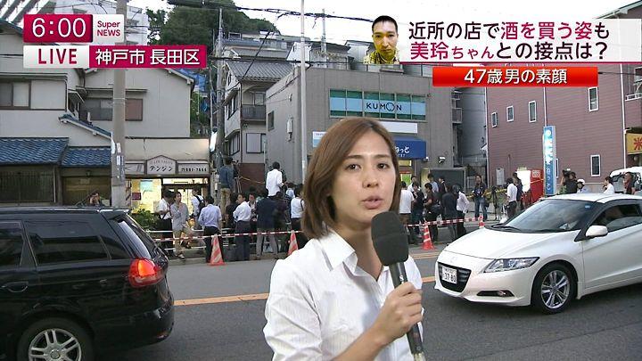 tsubakihara20140925_12.jpg