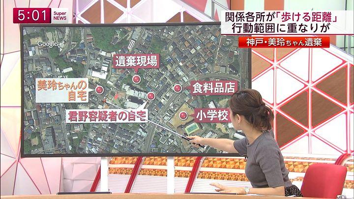 tsubakihara20140926_06.jpg
