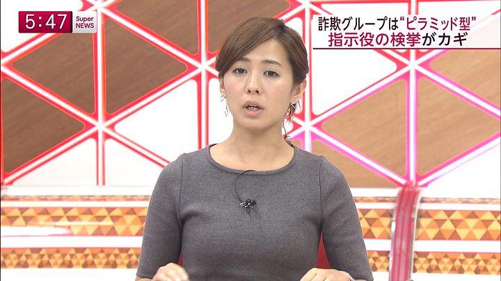 tsubakihara20140926_08.jpg