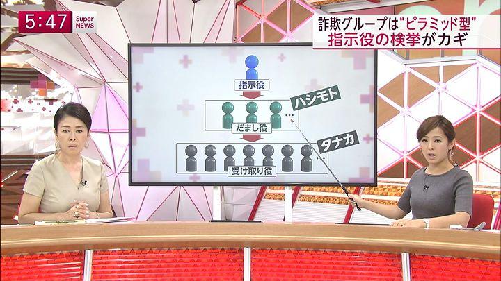 tsubakihara20140926_10.jpg