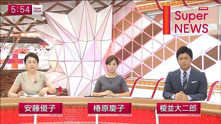 tsubakihara20140926_11.jpg