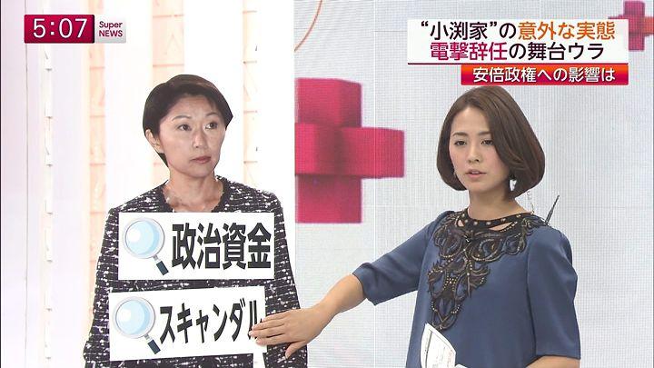 tsubakihara20141020_04.jpg