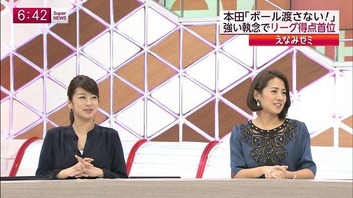 tsubakihara20141020_19.jpg