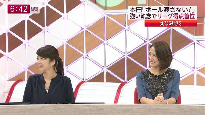 tsubakihara20141020_20.jpg