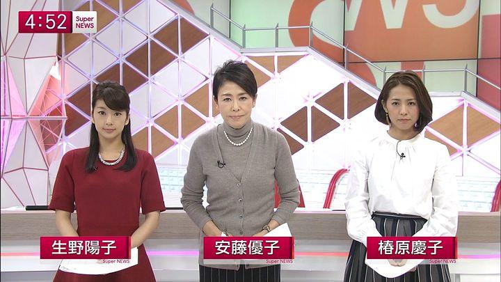 tsubakihara20141021_01.jpg