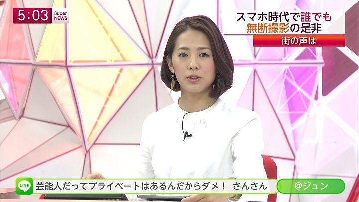 tsubakihara20141021_04.jpg