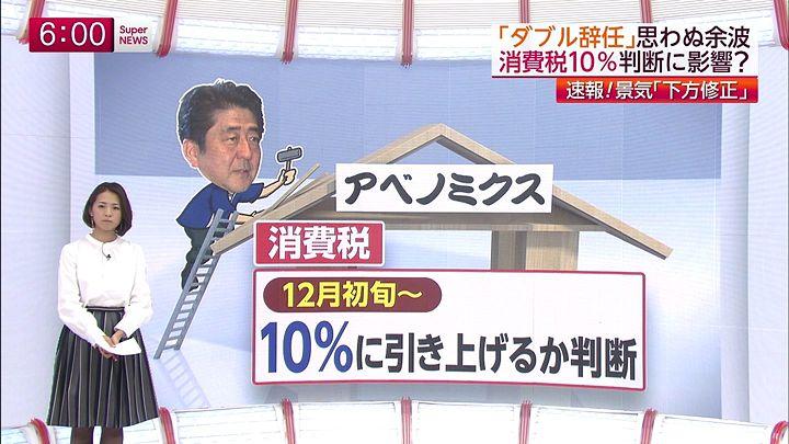 tsubakihara20141021_09.jpg