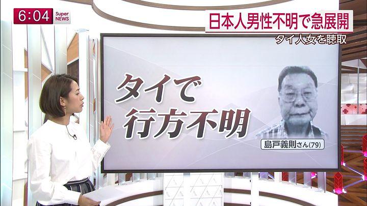 tsubakihara20141021_11.jpg