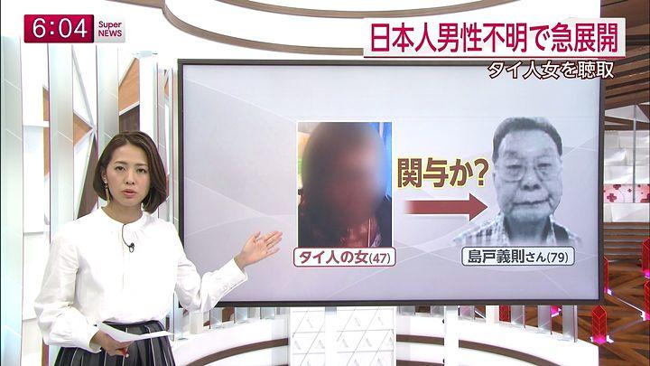 tsubakihara20141021_12.jpg