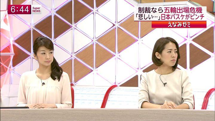 tsubakihara20141024_09.jpg