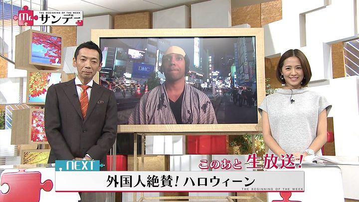 tsubakihara20141026_01.jpg