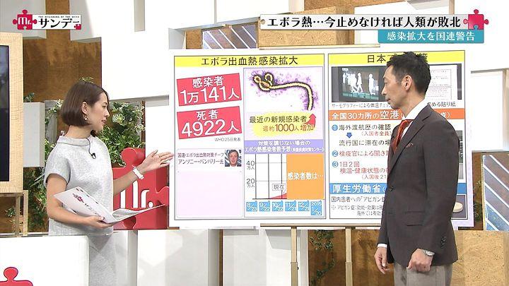 tsubakihara20141026_03.jpg