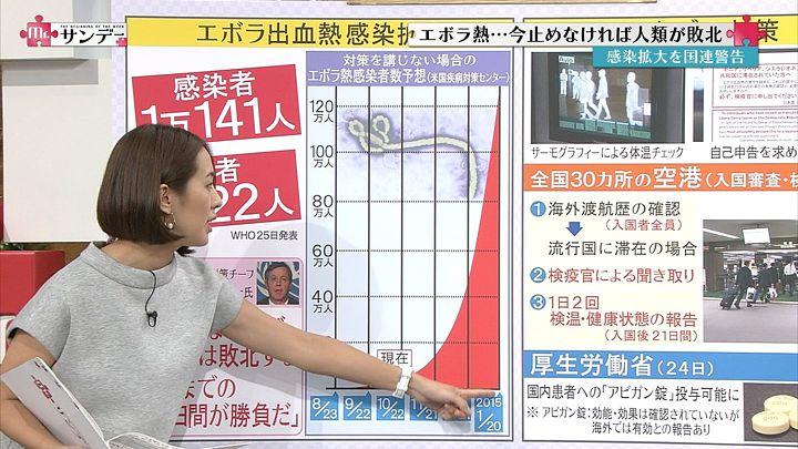 tsubakihara20141026_04.jpg