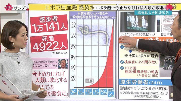 tsubakihara20141026_05.jpg