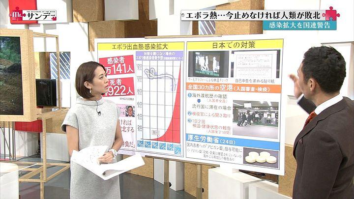 tsubakihara20141026_06.jpg