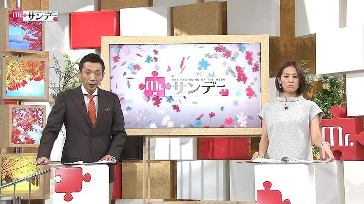 tsubakihara20141026_07.jpg