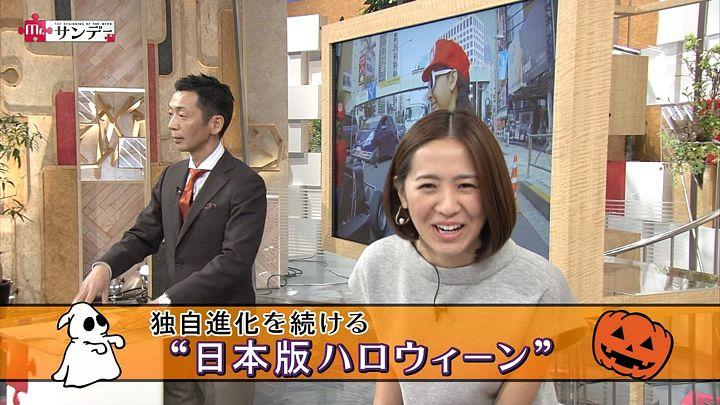 tsubakihara20141026_10.jpg