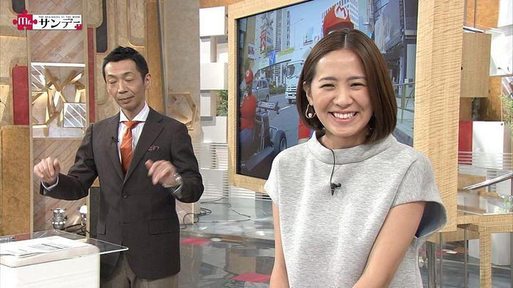 tsubakihara20141026_11.jpg