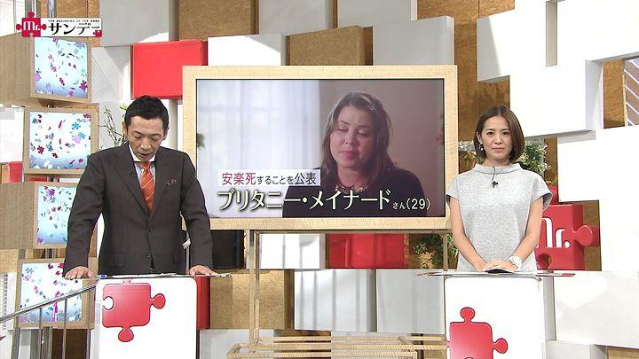 tsubakihara20141026_13.jpg