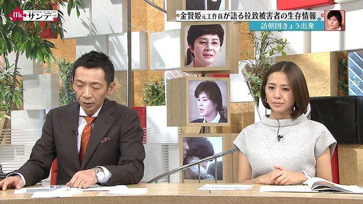 tsubakihara20141026_16.jpg