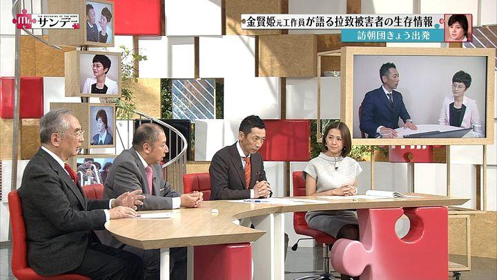 tsubakihara20141026_18.jpg