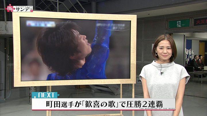 tsubakihara20141026_20.jpg