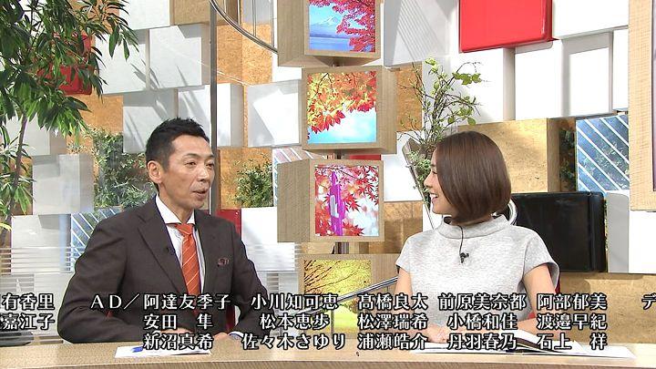 tsubakihara20141026_21.jpg