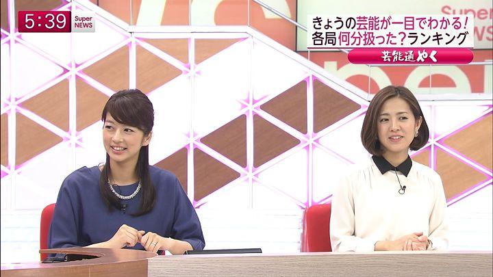 tsubakihara20141031_09.jpg