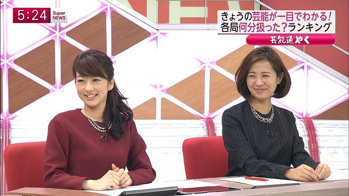 tsubakihara20141107_02.jpg