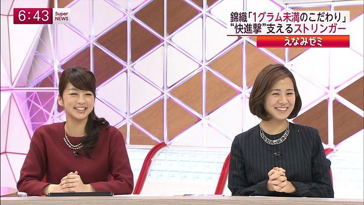 tsubakihara20141107_06.jpg