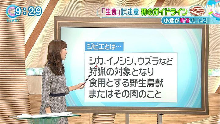 uchida20141001_07.jpg