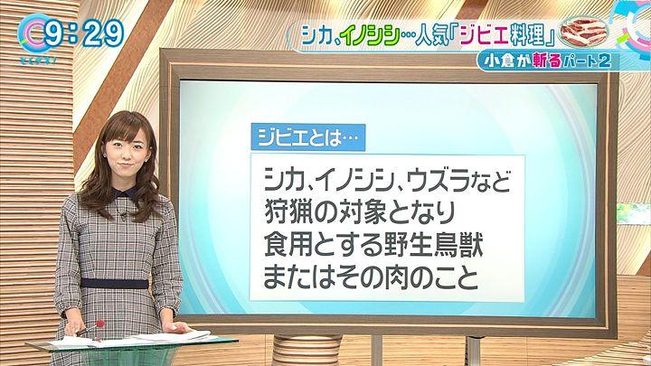 uchida20141001_08.jpg