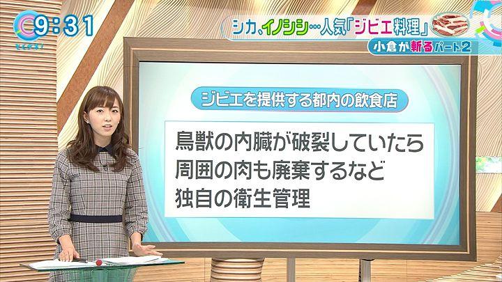 uchida20141001_09.jpg