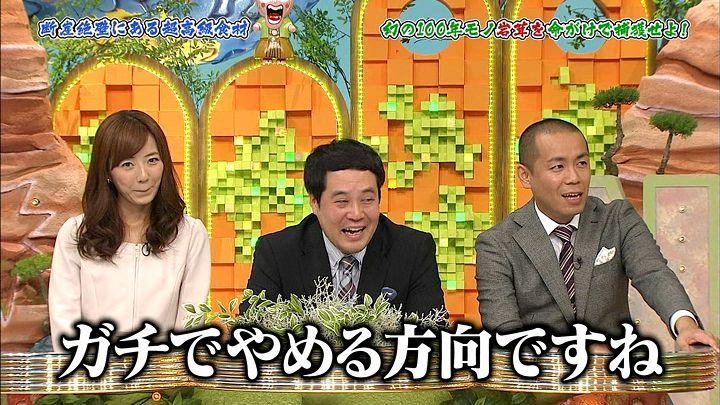 uchida20141102_04.jpg