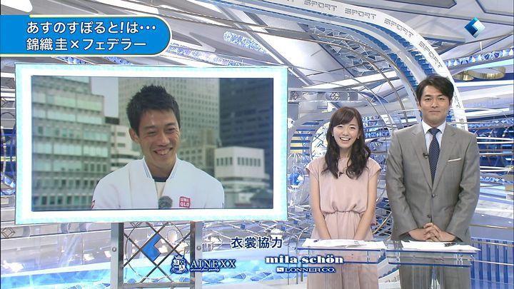 uchida20141111_17.jpg