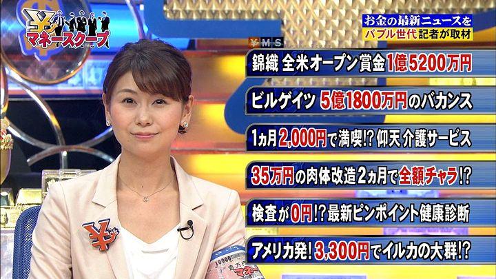 yamanaka20140930_01.jpg
