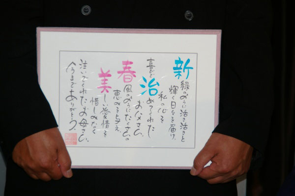 IMGP9jinzen-648.jpg