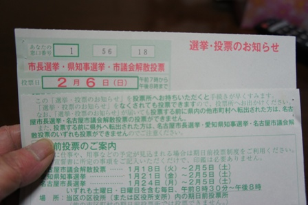 DSC03612_20110124005105.jpg