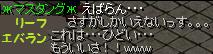 20130104041808d85.png