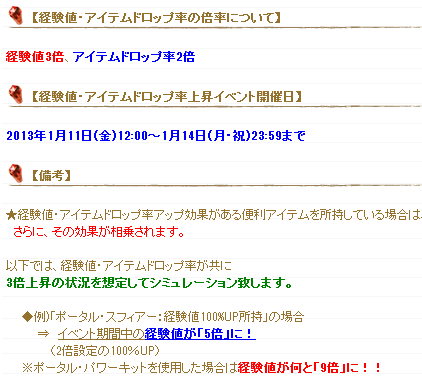 2013011103092897a.png