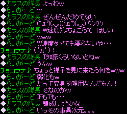 2013011513585321a.png