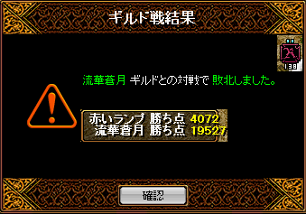 20130121230920ad6.png