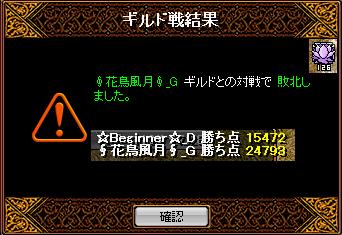 20130214015931d15.png