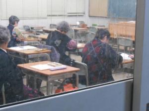 桃谷授業風景