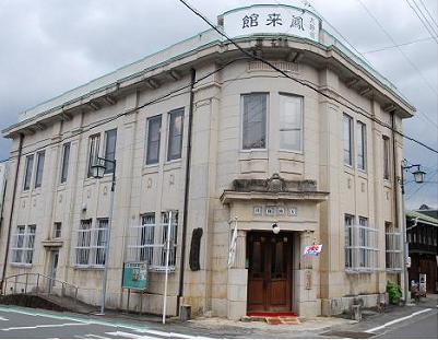 旧大野銀行D