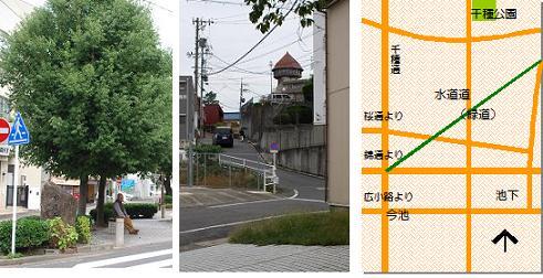 水道道マップ