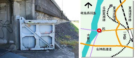 起渡船場マップ