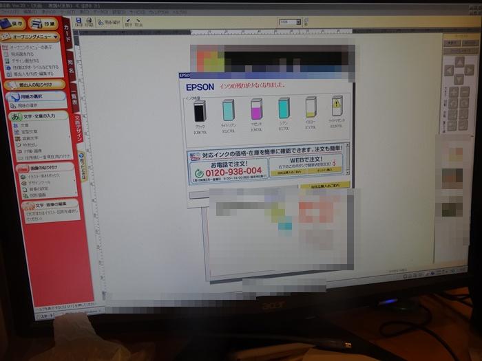 DSC09570_2014121022044608e.jpg